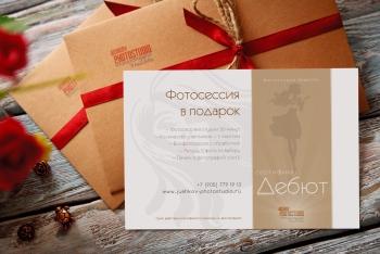 Подарочный сертификат «Дебют» на фотосессию в студии