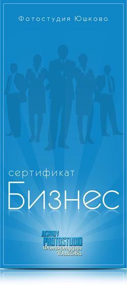 Сертификация оборудования групповой портрет сертификация оооп стриммер